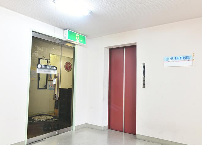 金手駅 徒歩11分 望月歯科医院の外観写真7
