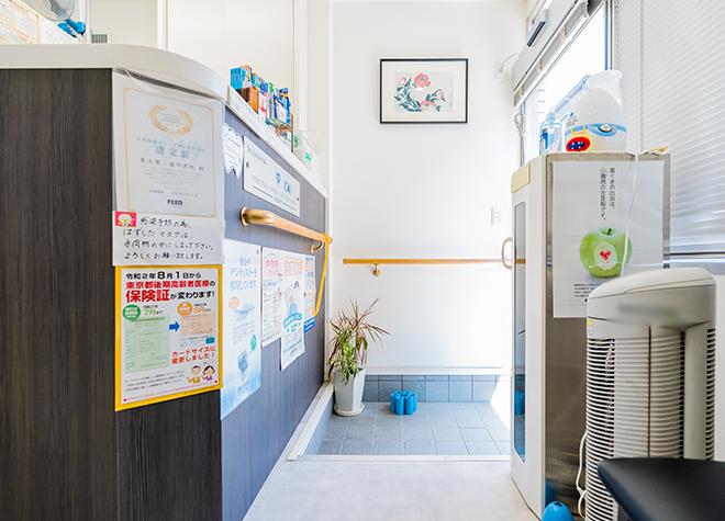 飯田橋駅 徒歩15分 青木第二歯科医院の院内写真6