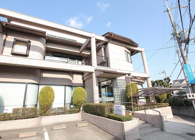 北野田駅 西口徒歩12分 吉田歯科クリニック写真1