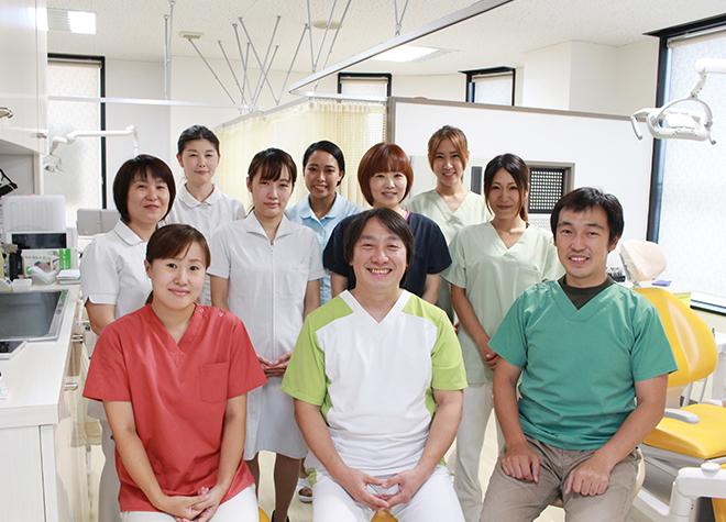 伊勢原駅で歯医者さんを探す!11院のこだわりを紹介