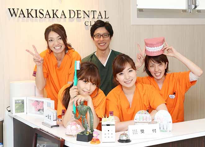加古川駅 徒歩15分  わきさか歯科クリニック写真1