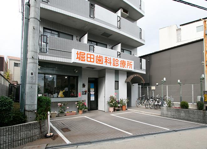上新庄駅 南口徒歩 6分 堀田歯科診療所 (関西大学北陽高等学校前)の外観写真6