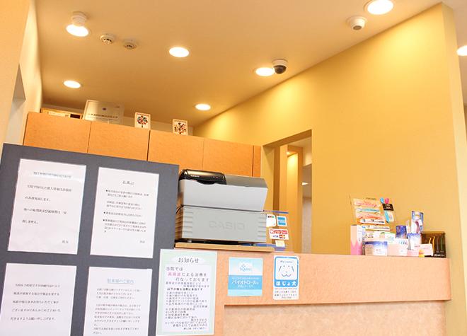 としかわ歯科医院の画像