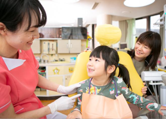 自宅でできるケアもアドバイス!二人三脚で子供の歯を守る