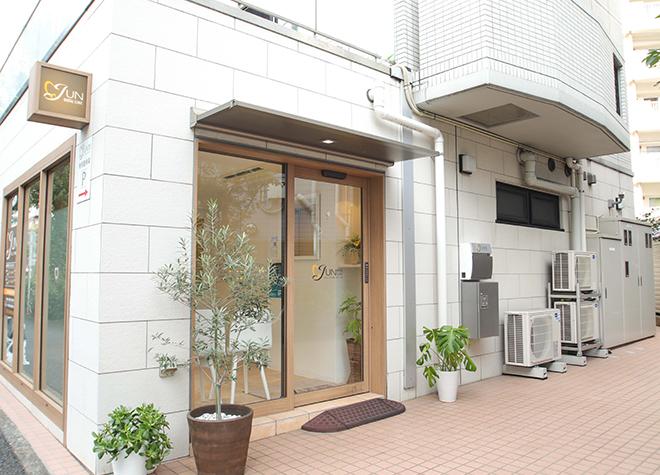 武蔵小山駅 西口徒歩8分 JUNデンタルクリニックの外観写真7