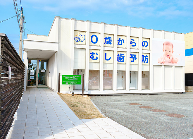南直方御殿口駅 出口車 6分 らいふ歯科クリニック(直方市)の外観写真6