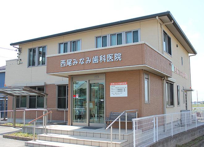 西尾駅の歯医者さん!おすすめポイントを掲載【5院】