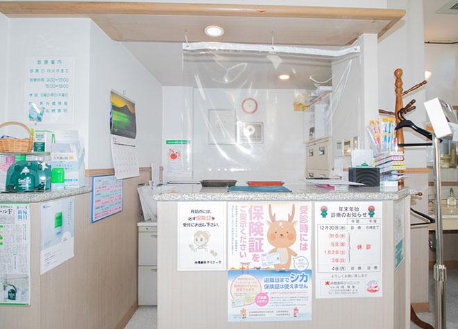 呉駅 出口徒歩 8分 舟橋歯科クリニックの院内写真4