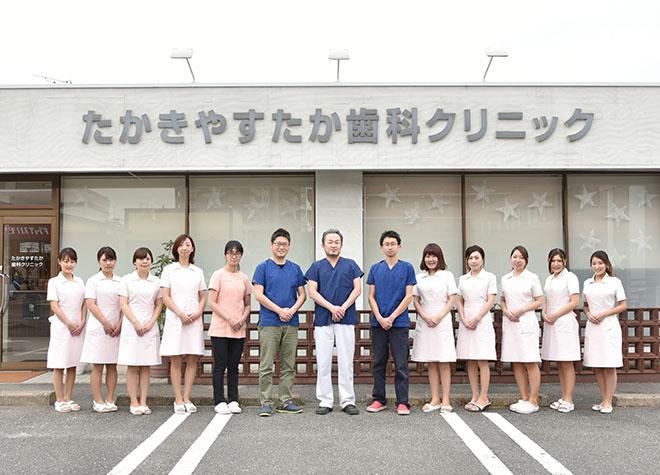 博多駅 車11分 医療法人 隆光会 たかきやすたか歯科クリニック写真1