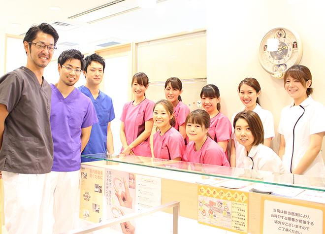 八王子駅 南口徒歩1分 八王子ソレイユ歯科クリニック写真1