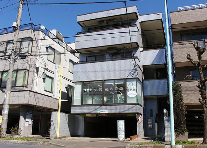 新所沢駅 東口徒歩3分 医療法人 矢沢歯科医院写真7
