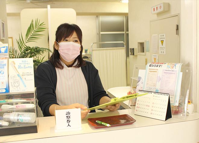 蒲田駅西口 徒歩2分 橋本歯科医院の写真3