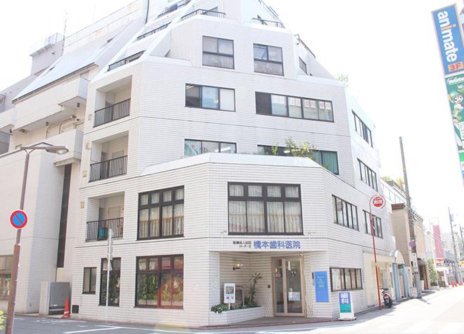 蒲田駅西口 徒歩2分 橋本歯科医院の写真6
