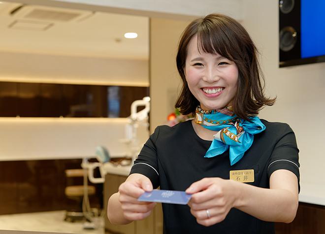岡山駅 徒歩 12分 筒井歯科クリニックのスタッフ写真4