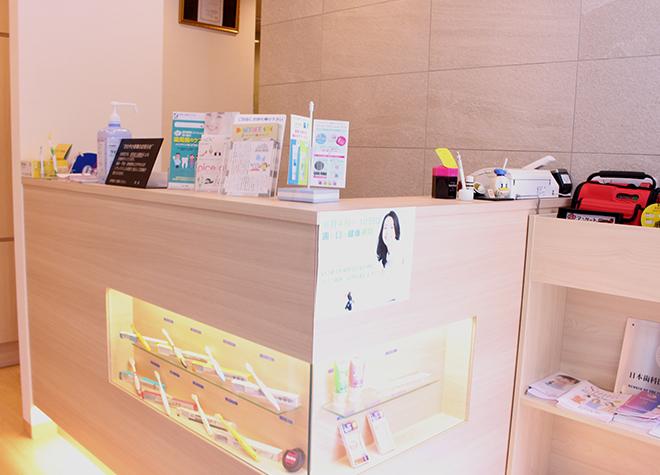 中野新橋駅 出口徒歩8分 エンドウ歯科医院写真2