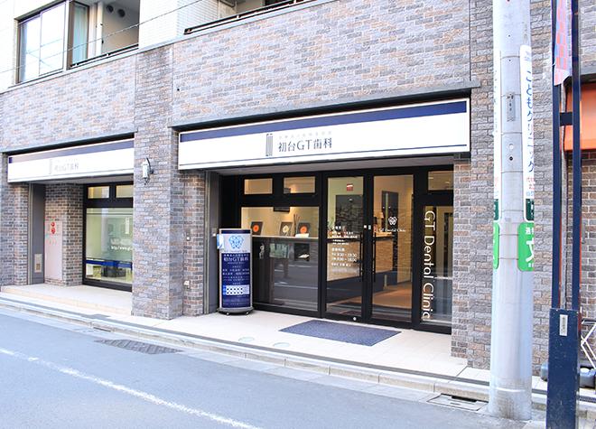 【2020年】代々木八幡駅の歯医者さん3院おすすめポイント紹介