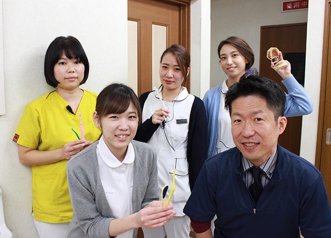 長居駅 西口徒歩 8分 岡﨑歯科医院写真1