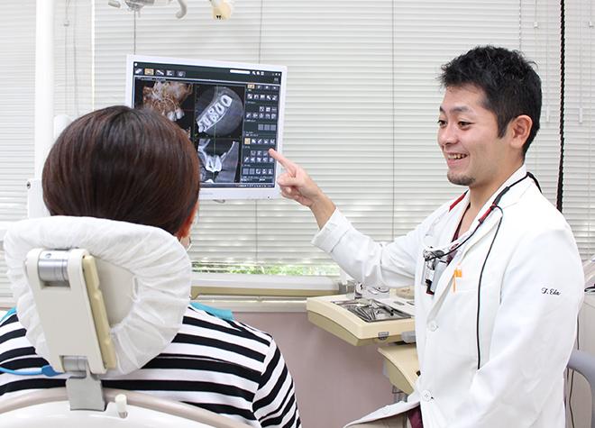 江田歯科医院について