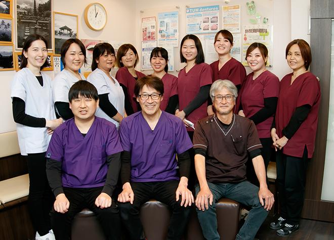 茨木駅西口 徒歩9分 原田歯科医院写真1