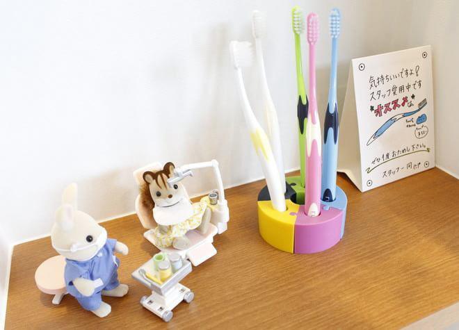 東金沢駅 東口車 5分 Ab歯科クリニックの院内写真7