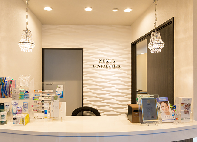 港南台NEXUS DENTAL CLINICの画像