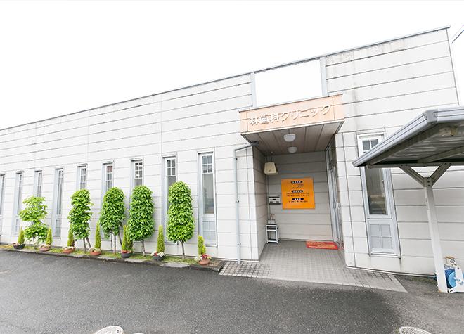 中萩駅出口 車5分 林歯科クリニック写真6