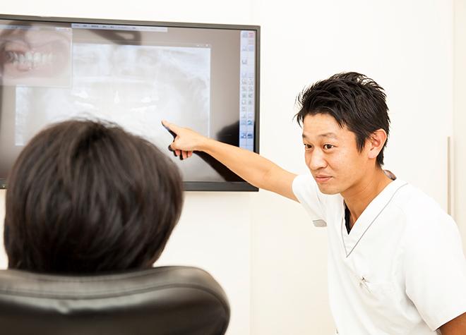 そめたに歯科クリニックのスライダー画像2