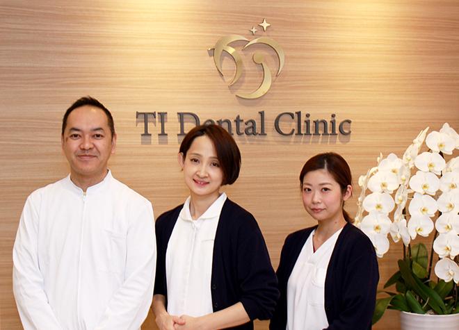 小伝馬町駅 出口徒歩 1分 TI歯科医院写真1