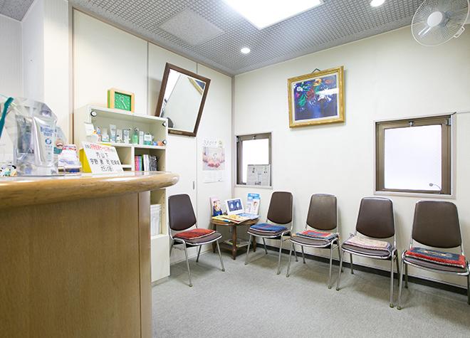 県庁通り駅 出口徒歩 3分 さの歯科医院のさの歯科医院写真5