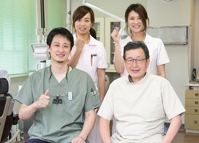 親知らずが痛む方へ!岡山市北区の歯医者さん、おすすめポイント紹介|口腔外科BOOK