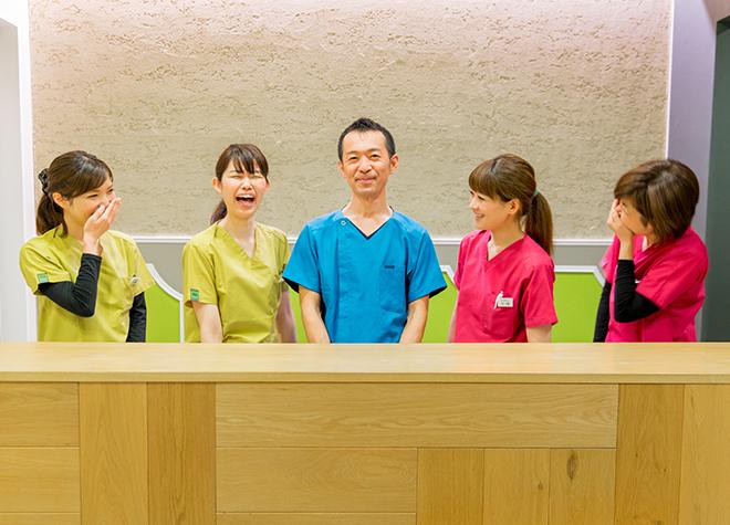 三宮駅 徒歩8分 船曳歯科医院(元町)写真1