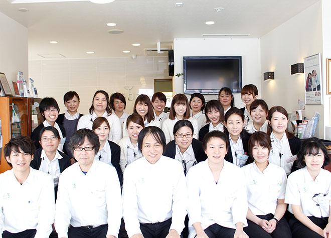 森本駅 徒歩9分 あおば歯科クリニック写真1