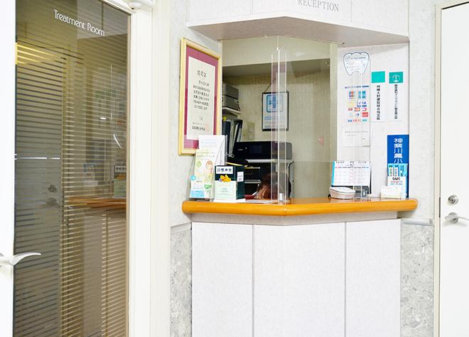 相模大野駅 北口徒歩 2分 清水歯科医院の院内写真6