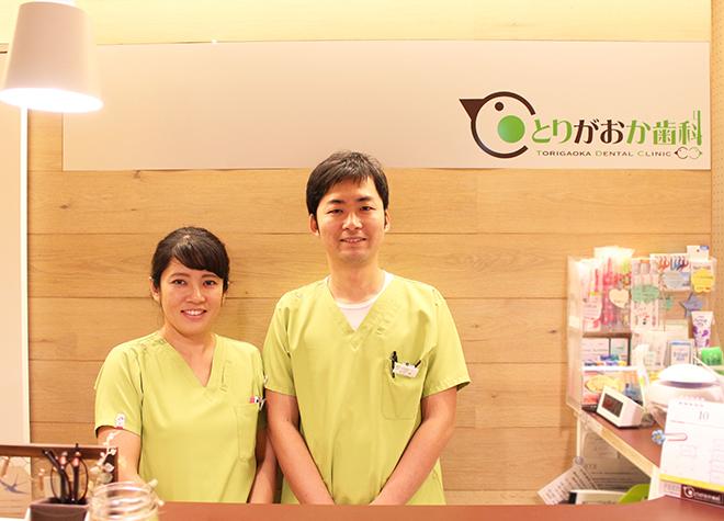 踊場駅の歯医者さん!おすすめポイントを掲載【4院】