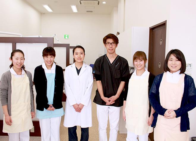 田島駅 徒歩15分 あわのタウン歯科写真1