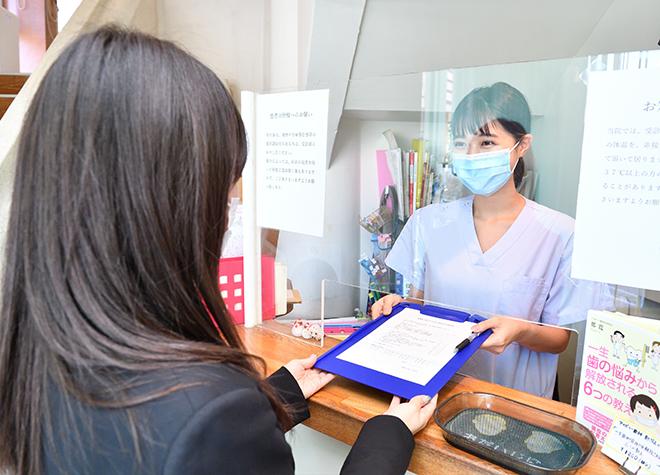 西千葉駅 北口徒歩5分 アイボリー歯科医院のスタッフ写真5
