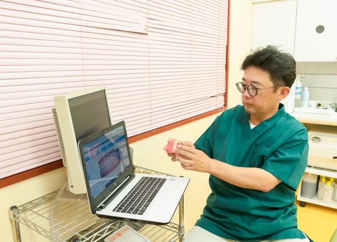 小村歯科医院のおすすめポイント