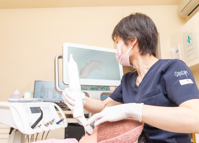 中央歯科医院のおすすめポイント