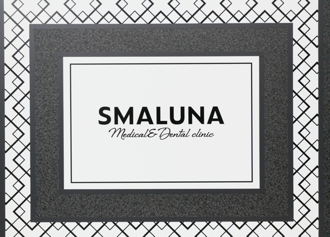 スマルナ医科歯科クリニック HAKATAのおすすめポイント