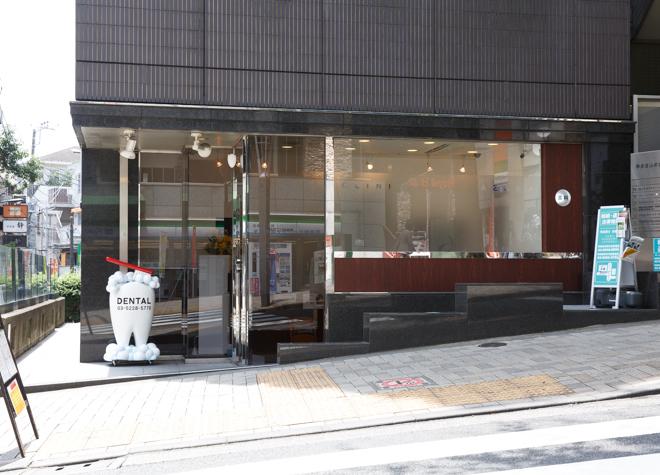 飯田橋駅 B3出口徒歩 2分 デンタルクリニック神楽坂の写真7