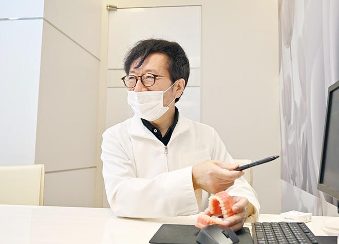 横須賀歯科医院のおすすめポイント