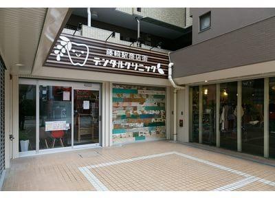 藤崎駅商店街デンタルクリニックのおすすめポイント