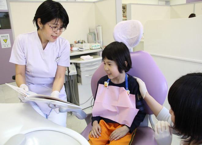 ぱーる歯科の画像