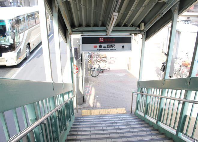 江坂駅 車2分 晃司歯科医院の外観写真1