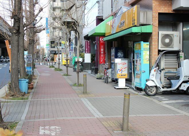 江坂駅 車2分 晃司歯科医院の外観写真4