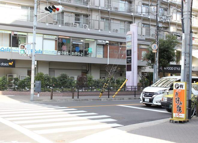 江坂駅 車2分 晃司歯科医院の外観写真5