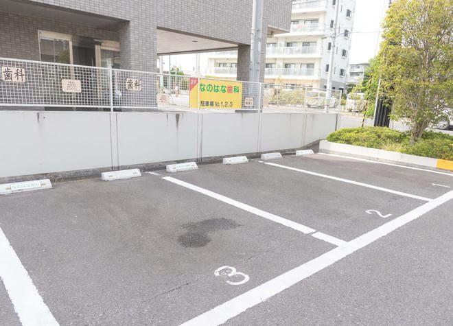 富沢駅 西出口1徒歩 1分 なのはな歯科の写真5