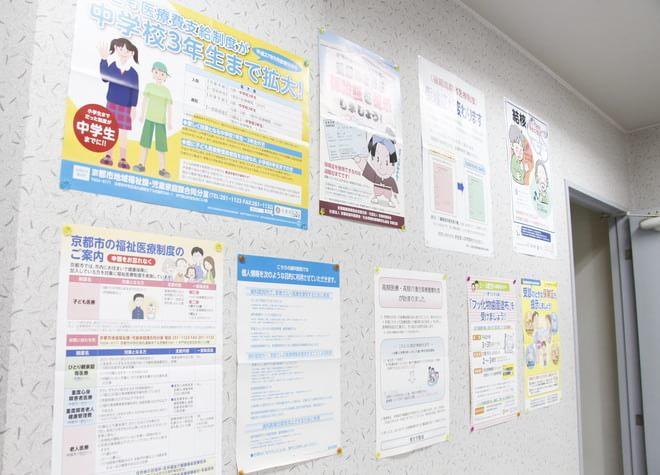 長岡京駅 出口車 11分 マス歯科医院(羽束師志水町)の院内写真7
