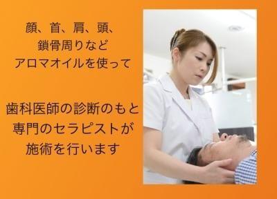 高島駅 出口徒歩15分 福田歯科クリニックのその他写真6