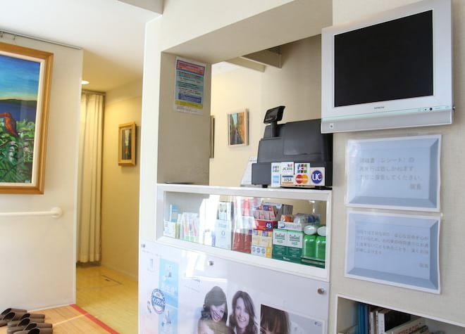 三軒茶屋駅 南口A徒歩 6分 渡辺歯科の院内写真3